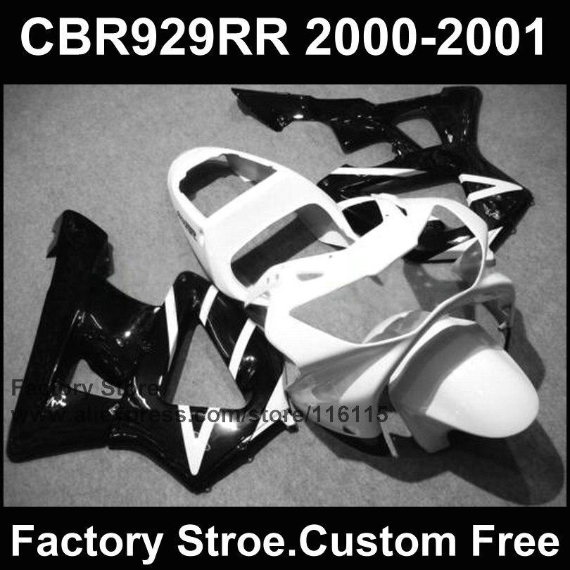 Custom Motorcycle fairings kits for HONDA 2000 2001 CBR929RR CBR 929RR 00 01 900RR fireblade white black body parts