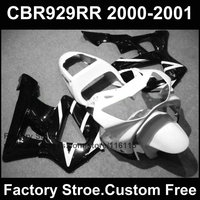 Custom Motorcycle fairings kits voor HONDA 2000 2001 CBR929RR CBR 929RR 00 01 CBR 900RR fireblade wit zwart fairings body onderdelen