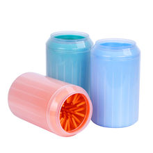 Dog Paw Cleaner Cup Soft Silicone Portable Pet Foot Washer Quickly Wash Dirty Cat Gentle Bristle Cleaning Bucket XS S M