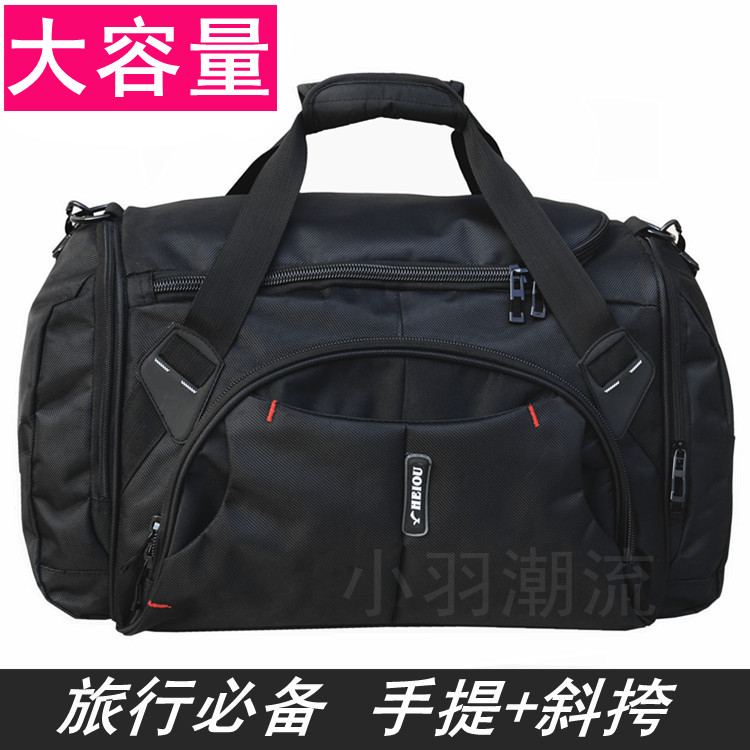 Buy Stylish Travel Bags And Get Free Shipping On AliExpress