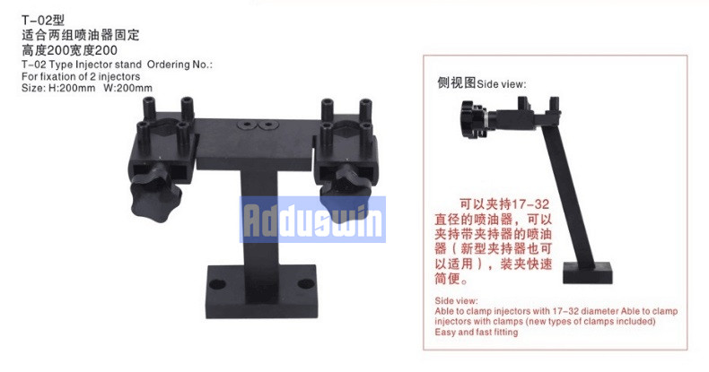 T02 common rail injector stand frame used on common rail test bench for Bosch Denso and