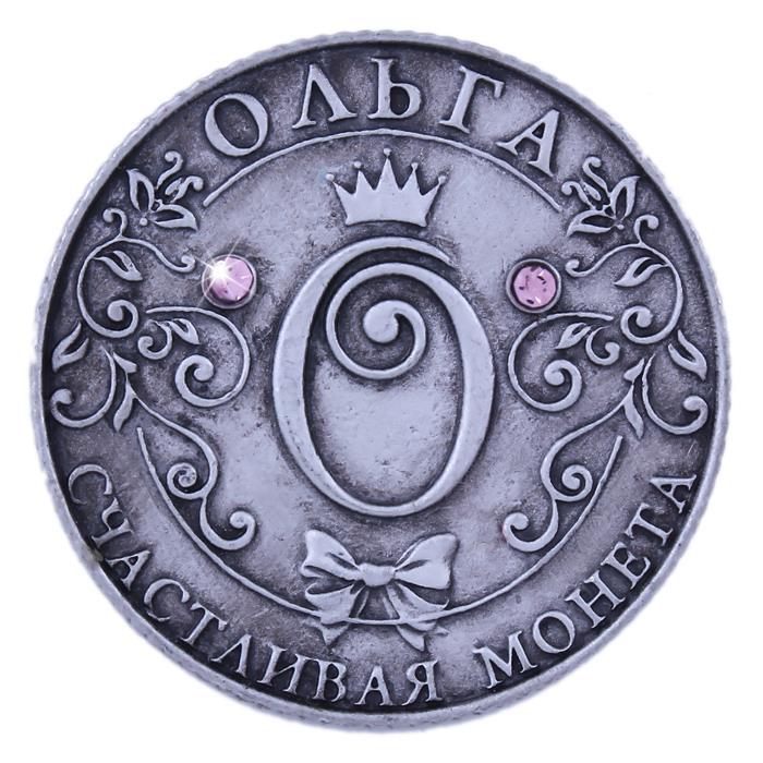 Unique Gift . coin. replica...