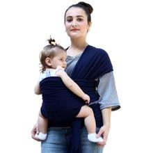 2017 Chaude Confortable Infantile Wrap Naturel Coton Siège Pour Hanche Hipseat Porte-Bébé Sac À Dos Porte-Poche pour Post-partum Nouveau-Né Naissance à 35Lbs