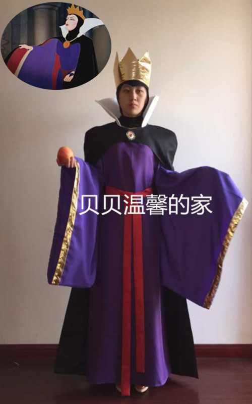 Snow White Evil Queen Luxury Dress Adult Women's Carnival Anime Cosplay Costume Custom Made