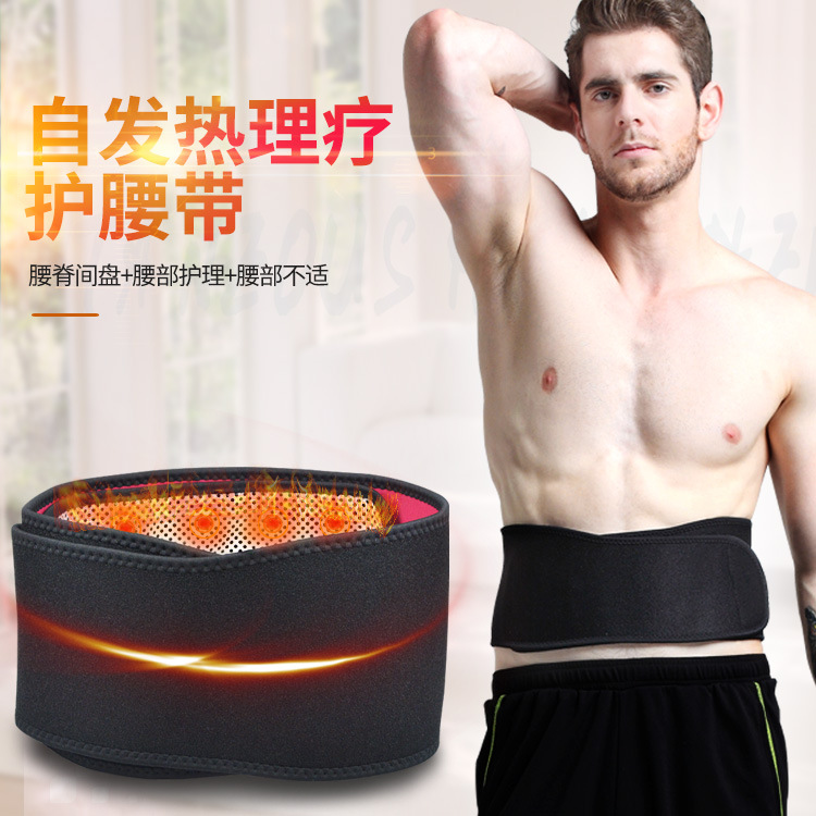 Wholesale wootshu self-heating belt removable dual-use health belt magnetic therapy can adjust thin belt