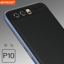 Case для huawei p10 p10plus роскошный тпу + pc силиконовые крышка Полная Защита Чехлы P10 плюс Оригинальный Мобильный телефон аксессуары