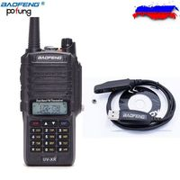 Baofeng UV XR 10W 4800mAh Battery IP67 Waterproof Handheld Walkie Talkie 10KM Long Range Powerful Portable Two Way Radio+Cable