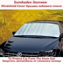 TENGRUI Pára Capa para FORD FOCUS 3 Para Proteger Carro A partir da Neve Sol Janela Do Carro Tampa Parasole Auto Carro Styling