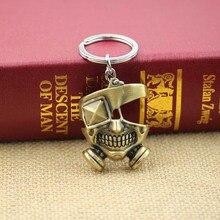 Tokyo Ghoul Kaneki Ken Mask Cosplay Pendant Key Ring