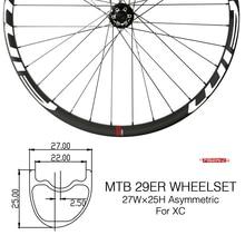 27 ミリメートルワイド Asymmterial カーボンマウンテンバイククロスカントリー/トレイルホイールスルーアクスルクリンチャーチューブレス 29er Hookless MTB ホイールセット