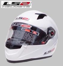 Free shipping high-grade genuine original LS2 FF358 motorcycle helmet safety helmet full helmet Racing / Special white