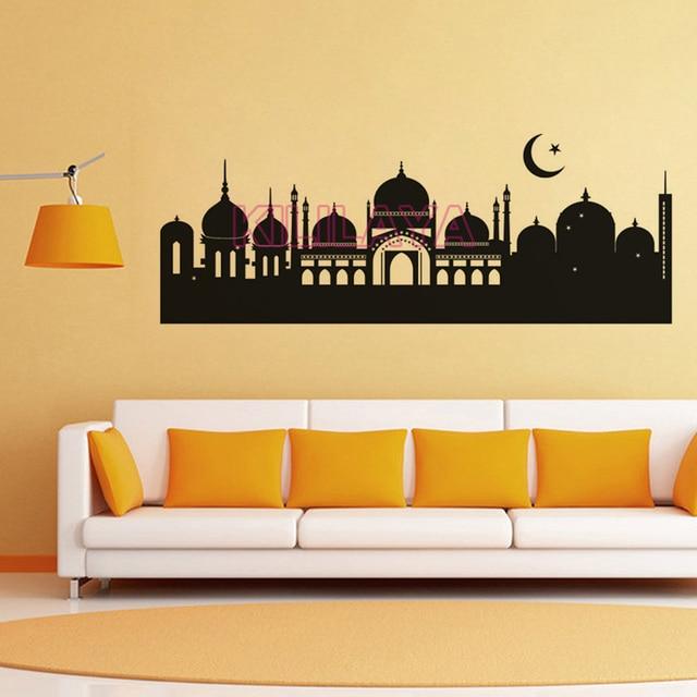 Stickers Skyline Islamique Islam Mosque Vinyl Wall Sticker Decals ...