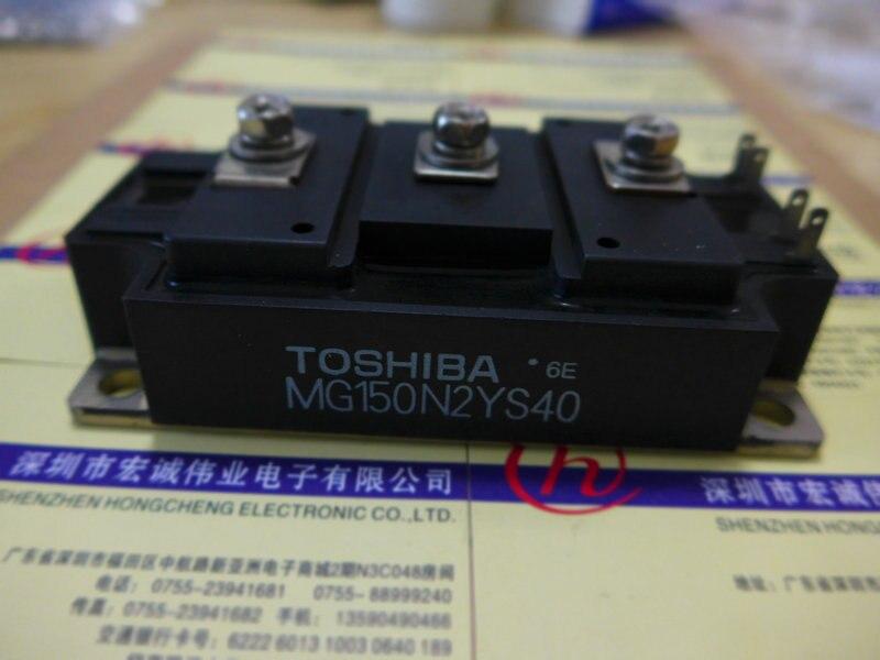 MG150N2YS40module power moduleMG150N2YS40module power module