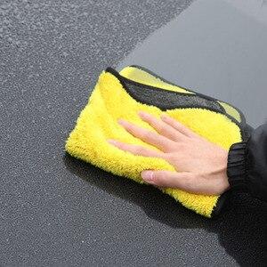 Image 5 - 2018 new 30 * 30 cm car wash microfiber towel for Hyundai ix35 iX45 iX25 i20 i30 Sonata,Verna,Solaris,Elantra,Accent,Veracruz