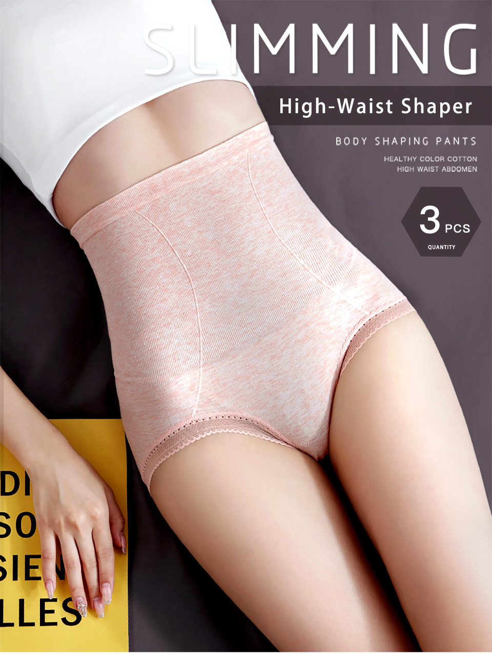 The Secret, Magical Underwear That Only Moms Know About