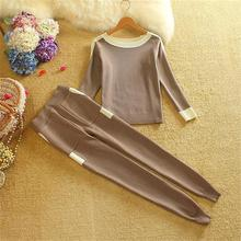 new fashion Women's clothing Korean Fashion Leisure round neck knit student sweater pants suit two piece set   T706