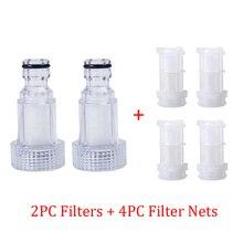 2 teile/satz Auto Waschmaschine Wasser Filter Verbindung Für Karcher K2 K3 K4 K5 K6 K7 Serie Hochdruck Scheiben
