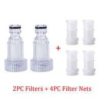 2pcs/set Car Washing Machine Water Filter Connection For Karcher K2 K3 K4 K5 K6 K7 Series High Pressure Washers