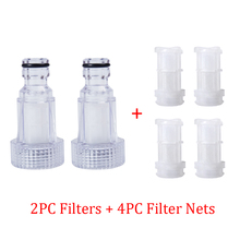 2pcs/set Car Washing Machine Water Filter Connection For Karcher K2 K3 K4 K5 K6 K7 Series High Pressure Washers hpcming inlet water filter g 3 4 fitting medium mg 032 compatible with all karcher k2 k7 series pressure washers