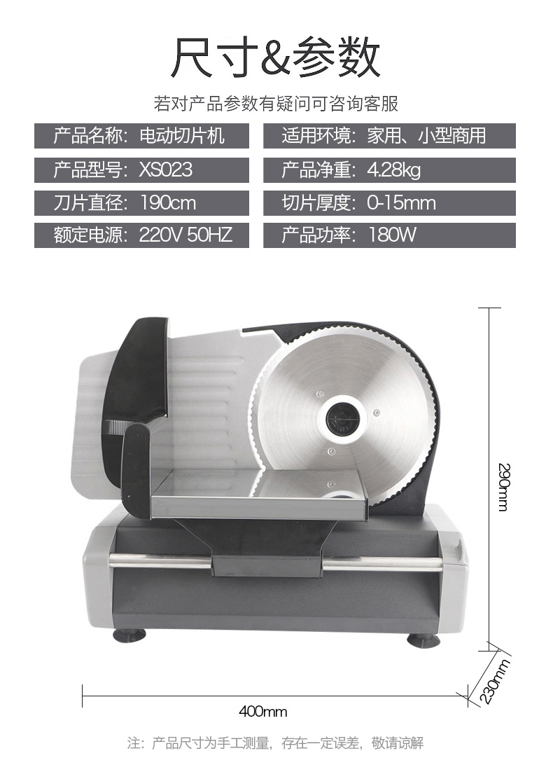 Beef Mutton Slices Toast Bread Beef Cattle and Potatoes Mutton Slicer Household Meat Slicer Electric Planing Machine Small 5
