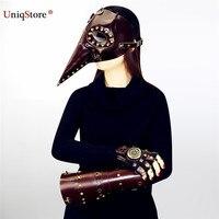 Uniqstore PU кожа чумы длинным клювом доктор маска долго Птица Череп маска Хэллоуин Косплэй вечерние фестиваль вечерние поставки роль- игры