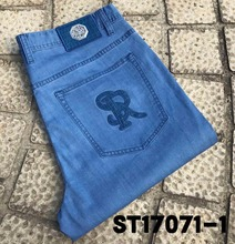 Men's jeans 2017 new style commercial fashion casual embroidery Summer thin high quality gentleman free shipping
