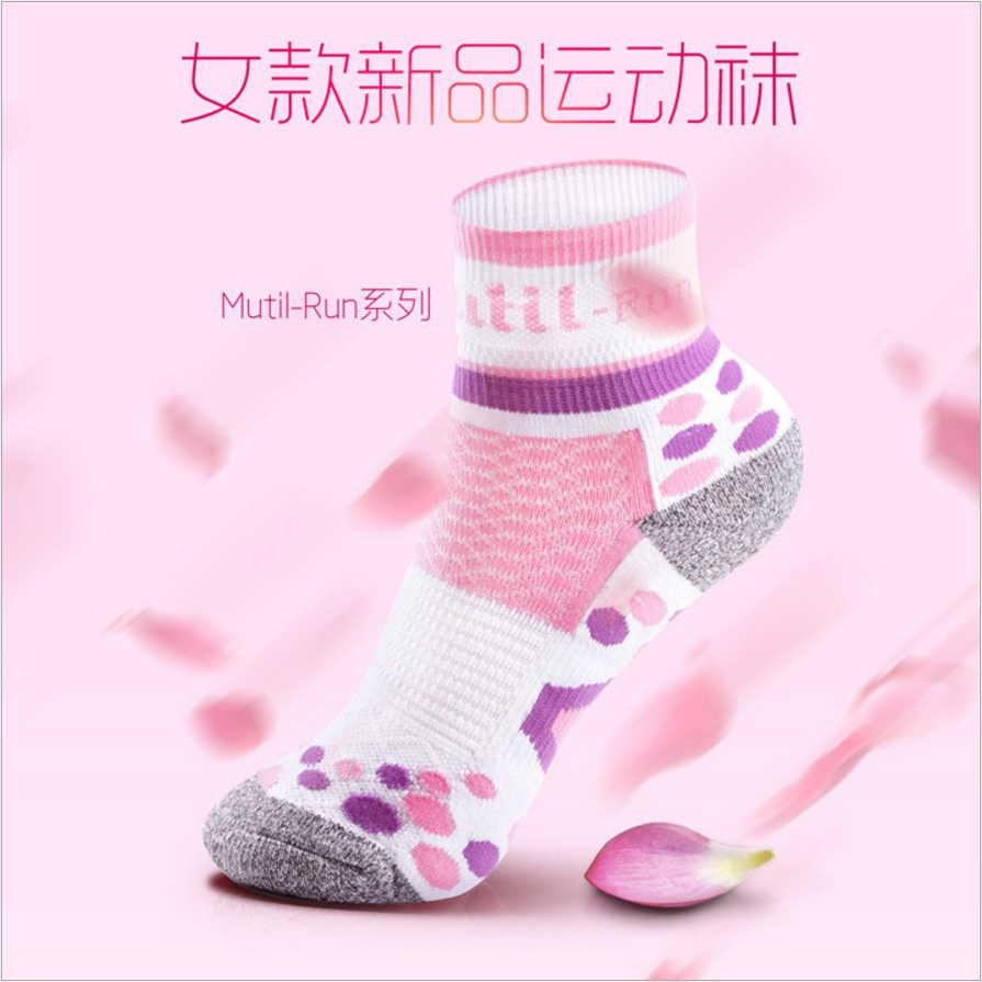 1 pár Caxa Profesionální dámské kvalitní běžecké ponožky Anti-sweat Pohodlné měkké rychlé suché běhání Meias Sportovní lezecké ponožky