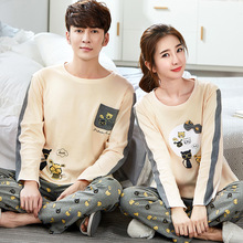 Autumn and winter cotton couple yellow comfortable pajamas female cute cartoon long-sleeved home service suit can be worn