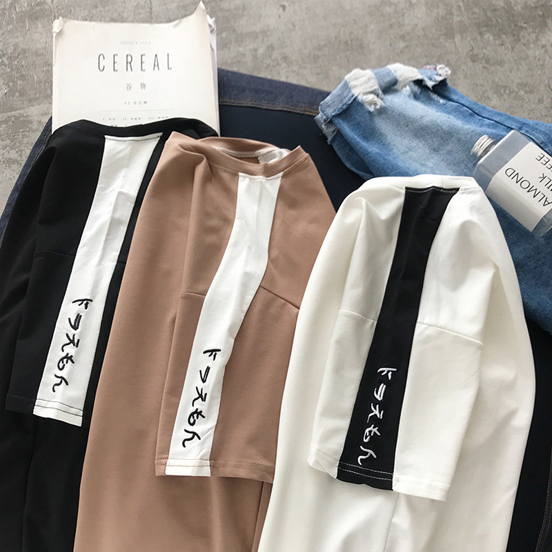 Cheap Wholesale 2019 New Spring Summer Autumn Hot Selling Men's Fashion Netred Casual  T Shirt Lady Beautiful Nice Tops MW38