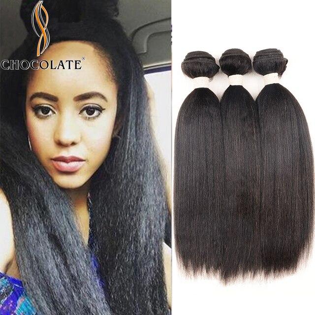 Chocolate Kinky Straight Hair Weave Coarse Yaki Grade 8a Brazilian