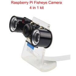 التوت بي كاميرا RPI فيش زاوية واسعة ليلة الإصدار كاميرا + حامل أكريليك + كشاف اشعة تحت الحمراء + FFC كابل ل التوت بي 4B/3B +