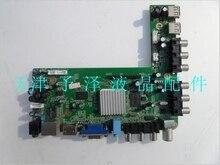 Tsinghua tongfang le-46tl2600 motherboard a . 20 . alch211-11-0x t460fh1-dys1