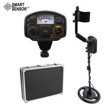 SAMRT SENSOR AS964 Underground Metal Detector Handheld Treasure Hunter Gold Digger Finder Sensitive Adjustable Scanner Hunting недорго, оригинальная цена