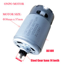 GOOD 18V 14TEETH 317004430 DC MOTOR FOR METABO BS18 Electric drill POWER TOOL PARTS dc 18v motor and switch n342741 replace for dewalt dcs355