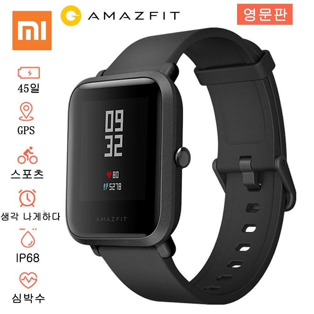 Xiao mi Amazfit Bip Hua mi mi Anglais Version montre connectée Rythme Lite IP68 GPS Gloness Smartwatch Coeur Taux 45 Jours veille