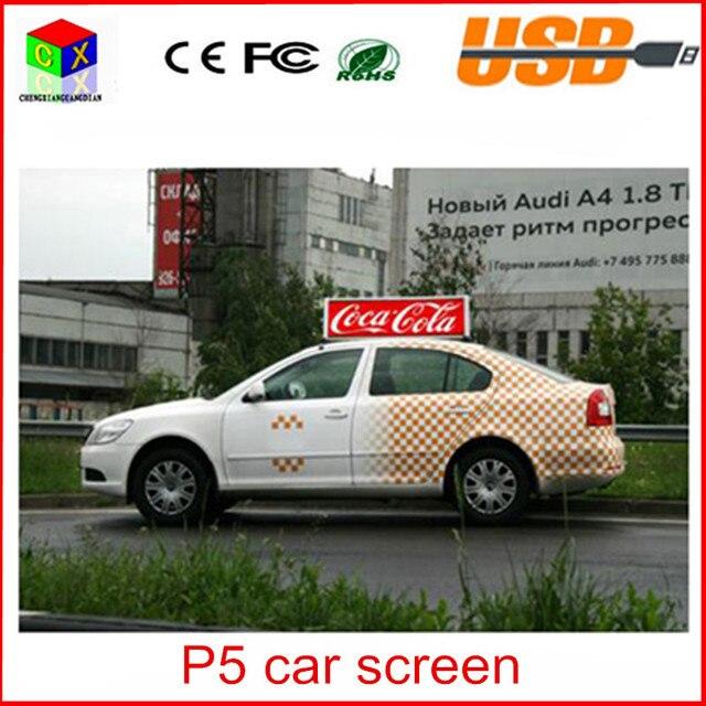 P5 высокой четкости из светодиодов экран рекламу экран из светодиодов автомобилей автобус такси автомобили топ из светодиодов электронный экран размером 960 мм * 320 мм