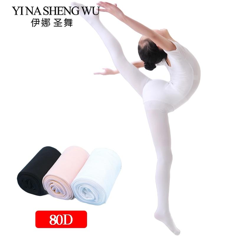 80D Children Girls Professional Ballet Dance Tights New White Nude Black Kids Nylon Leggings Gymnastics Dance Ballet Pantyhose