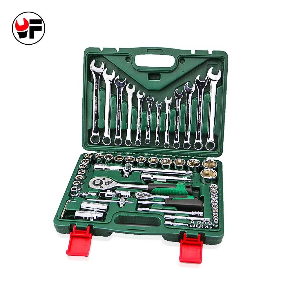Livraison gratuite 61 pcs clé dynamométrique réglée 1/4 boîte à outils clé à douille à cliquet clés pour voiture réparation tool set combinaison voiture clé