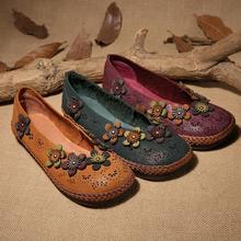 Женская обувь из натуральной кожи на низком каблуке; обувь для вождения без застежки; женские мокасины с цветочным узором; лоферы; эспадрильи; 2201