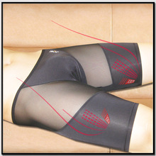 Mens rousers High Elastic tight transparent lounge Shaper