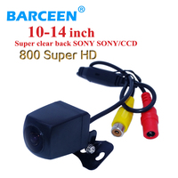 MCCD Car Rear View Camera 800TVL Waterproof Wide Viewing Angle For Big size screen Car DVD such as for 10.1 10.2 inch