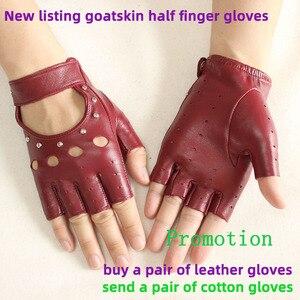 Image 2 - Mezze dita guanti in pelle primavera e lestate delle donne sottili guanti di pelle di capra new hollow brevi sport di guida del driver di