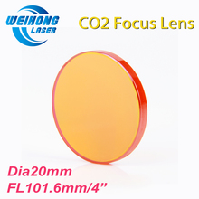 CN PVD ZnSe Co2 Laser Focus Lens Diameter 20mm Focal Length 101.6mm For Co2 Laser Cutting And Engraving Machine