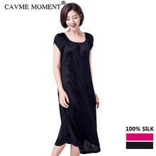 CAVME Real Silk Plus Size Long Nightgown Short Sleeve Sleepshirts Sleepwear Nightdress Solid Color Round-Neck Hot Pink Black
