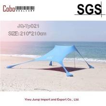Портативный Пергола ветрозащитный пляжный зонтик и тент-беседка-210X210-с песчаными якорями. Идеальный навес солнцезащитный навес