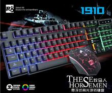 Wired keyboard and mouse set backlight 104 key mechanical feel floating desktop computer notebook keyboard USB gaming keyboard sades wired usb computer gaming metal mechanical keyboard and mouse set colorful backlight keyboard e sports gaming mouse combo