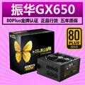 Oro 650 W poder Zhenhua módulo de alimentación Avanzada gamer computadora de escritorio fuente de alimentación del ordenador