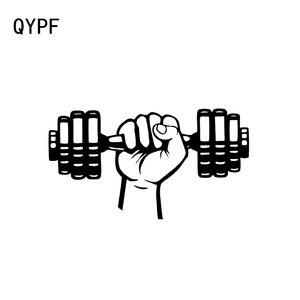 QYPF 15,5*8,6 см уникальная пауэрлифтинг для тренажерного зала, фитнеса, спорт, Декор автомобиля, высокое качество, силуэт, виниловые аксессуары, ...