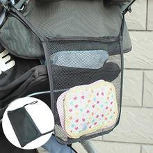 Baby Stroller Hanging Carrying Mesh Bag Baby Trolley Bag Stroller Organizer Net Basket Seat Pocket baby stroller accessories