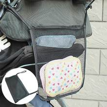 Baby Stroller Hanging Carrying Mesh Bag Baby Trolley Bag Stroller Organizer Net Basket Seat Pocket baby stroller accessories(China)